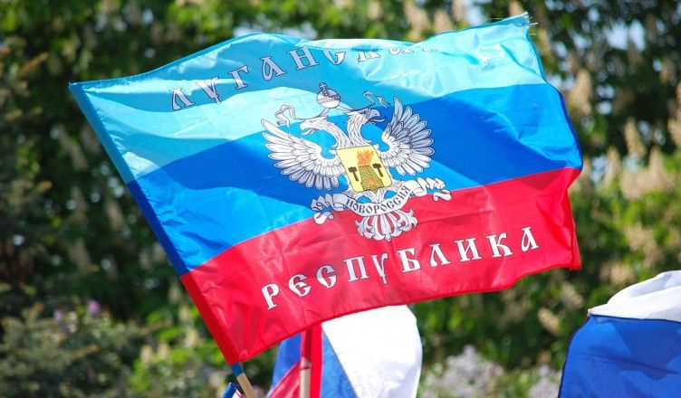 The flag of the self-proclaimed 'LPR' / Image from a militant's website.