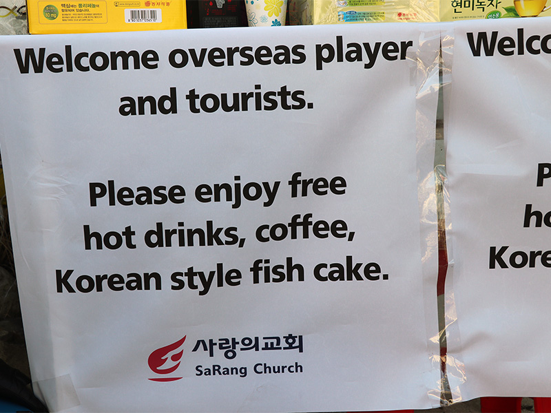 Missionary groups offer drinks and food to athletes and tourists in South Korea for the Olympics. (RNS photo: Madeline C. Mulkey)