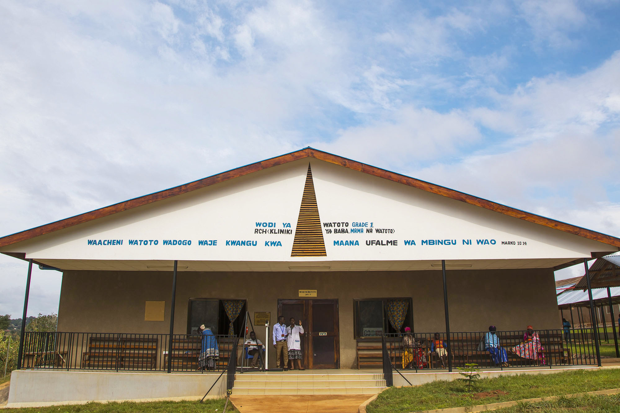 The Kigoma Baptist Hospital in Tanzania has become a beacon of hope to the surrounding area, thanks to the way churches support IMB medical missionaries Larry and Sally Pepper through giving and meeting tangible needs. IMB photo