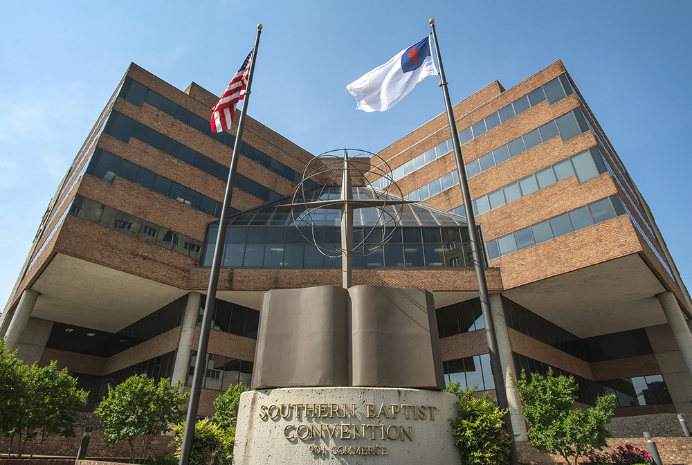 SBC headquarters