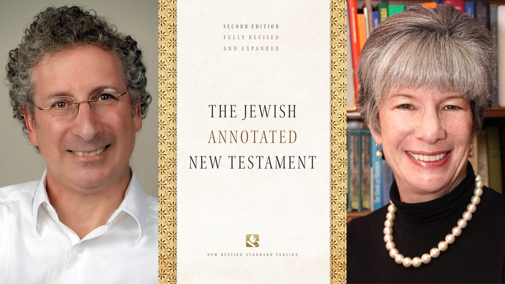 The Jewish Annotated New Testament book cover and authors