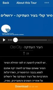 screenshot of app