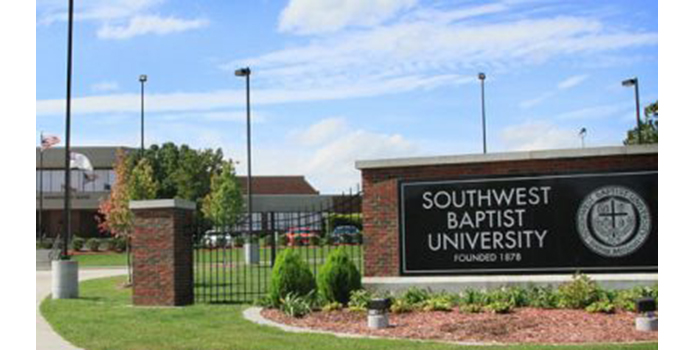 SBU entrance photo