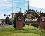 Moscow welcome sign