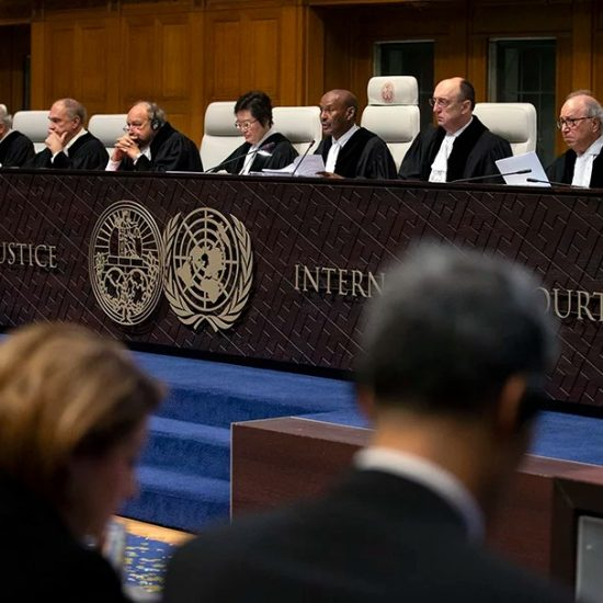 International court
